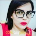 أنا رحمة من عمان 28 سنة عازب(ة) و أبحث عن رجال ل الزواج