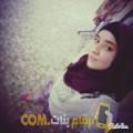 أنا مجدولين من ليبيا 23 سنة عازب(ة) و أبحث عن رجال ل الزواج