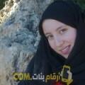 أنا رميسة من قطر 23 سنة عازب(ة) و أبحث عن رجال ل التعارف