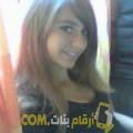 أنا إيناس من الجزائر 31 سنة مطلق(ة) و أبحث عن رجال ل الصداقة