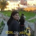 أنا نهاد من ليبيا 26 سنة عازب(ة) و أبحث عن رجال ل الحب