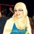 أنا ندى من تونس 28 سنة عازب(ة) و أبحث عن رجال ل الحب