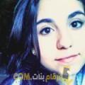 أنا هدى من السعودية 21 سنة عازب(ة) و أبحث عن رجال ل التعارف