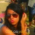 أنا ريحانة من مصر 26 سنة عازب(ة) و أبحث عن رجال ل الزواج