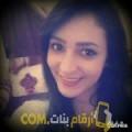 أنا نوال من الكويت 25 سنة عازب(ة) و أبحث عن رجال ل الدردشة
