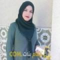 أنا غزال من الإمارات 27 سنة عازب(ة) و أبحث عن رجال ل الصداقة