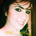 أنا صوفي من البحرين 31 سنة مطلق(ة) و أبحث عن رجال ل الزواج