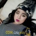أنا حسناء من الجزائر 22 سنة عازب(ة) و أبحث عن رجال ل الزواج