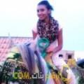 أنا سليمة من عمان 25 سنة عازب(ة) و أبحث عن رجال ل الحب