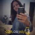 أنا نجوى من اليمن 35 سنة مطلق(ة) و أبحث عن رجال ل الزواج