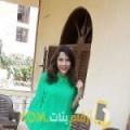 أنا هناد من الجزائر 21 سنة عازب(ة) و أبحث عن رجال ل المتعة