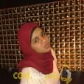 أنا غادة من ليبيا 23 سنة عازب(ة) و أبحث عن رجال ل الزواج