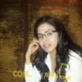 أنا ميرة من عمان 30 سنة عازب(ة) و أبحث عن رجال ل الحب