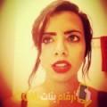 أنا زهرة من قطر 21 سنة عازب(ة) و أبحث عن رجال ل المتعة