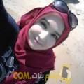 أنا ريم من الأردن 37 سنة مطلق(ة) و أبحث عن رجال ل التعارف
