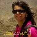 أنا سمر من الأردن 26 سنة عازب(ة) و أبحث عن رجال ل الحب