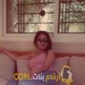 أنا سونيا من سوريا 23 سنة عازب(ة) و أبحث عن رجال ل المتعة