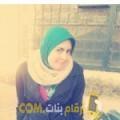 أنا نضال من البحرين 23 سنة عازب(ة) و أبحث عن رجال ل الحب