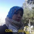 أنا لانة من المغرب 27 سنة عازب(ة) و أبحث عن رجال ل الحب