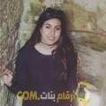 أنا صابرة من المغرب 23 سنة عازب(ة) و أبحث عن رجال ل الدردشة