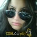 أنا ثورية من الجزائر 38 سنة مطلق(ة) و أبحث عن رجال ل التعارف