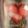 أنا منار من مصر 27 سنة عازب(ة) و أبحث عن رجال ل الزواج