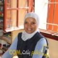 أنا حبيبة من البحرين 44 سنة مطلق(ة) و أبحث عن رجال ل التعارف