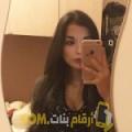 أنا ريمة من السعودية 23 سنة عازب(ة) و أبحث عن رجال ل الزواج