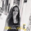 أنا سوسن من قطر 37 سنة مطلق(ة) و أبحث عن رجال ل الصداقة