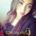 أنا نهاد من مصر 29 سنة عازب(ة) و أبحث عن رجال ل الزواج