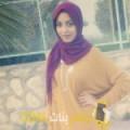 أنا ريمة من الأردن 23 سنة عازب(ة) و أبحث عن رجال ل التعارف
