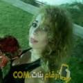 أنا بسمة من الجزائر 38 سنة مطلق(ة) و أبحث عن رجال ل الدردشة