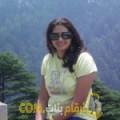 أنا نور من المغرب 33 سنة مطلق(ة) و أبحث عن رجال ل الصداقة