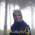 أنا إيمان من الإمارات 23 سنة عازب(ة) و أبحث عن رجال ل الزواج