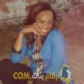 أنا أمينة من ليبيا 33 سنة مطلق(ة) و أبحث عن رجال ل الزواج