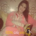 أنا شمس من عمان 26 سنة عازب(ة) و أبحث عن رجال ل الدردشة