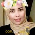 أنا آنسة من الجزائر 27 سنة عازب(ة) و أبحث عن رجال ل المتعة