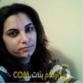 أنا هاجر من تونس 27 سنة عازب(ة) و أبحث عن رجال ل المتعة