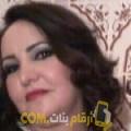 أنا نجاة من عمان 33 سنة مطلق(ة) و أبحث عن رجال ل التعارف