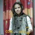 أنا عالية من مصر 24 سنة عازب(ة) و أبحث عن رجال ل التعارف