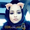 أنا أماني من السعودية 24 سنة عازب(ة) و أبحث عن رجال ل الصداقة