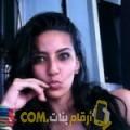 أنا نور الهدى من فلسطين 26 سنة عازب(ة) و أبحث عن رجال ل الدردشة