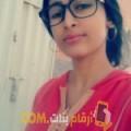 أنا إيمة من الجزائر 21 سنة عازب(ة) و أبحث عن رجال ل المتعة