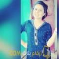 أنا علية من سوريا 23 سنة عازب(ة) و أبحث عن رجال ل الحب