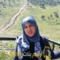 أنا صحر من فلسطين 24 سنة عازب(ة) و أبحث عن رجال ل الحب