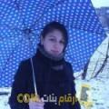 أنا سلوى من المغرب 34 سنة مطلق(ة) و أبحث عن رجال ل الزواج
