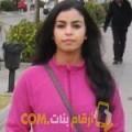 أنا مجيدة من ليبيا 29 سنة عازب(ة) و أبحث عن رجال ل الحب