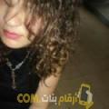 أنا مروى من الجزائر 26 سنة عازب(ة) و أبحث عن رجال ل الزواج
