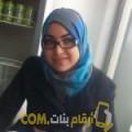 أنا فاطمة من فلسطين 31 سنة مطلق(ة) و أبحث عن رجال ل الحب
