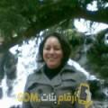 أنا فاتنة من الكويت 44 سنة مطلق(ة) و أبحث عن رجال ل الزواج